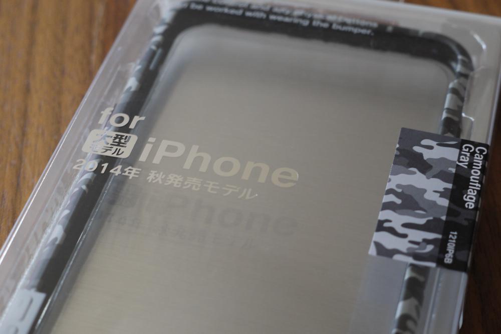 for 2014年秋発売モデル iPhone 大型モデル