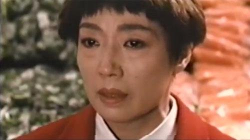 井上花子(宮本信子)