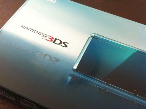 3DSの箱(パッケージ)