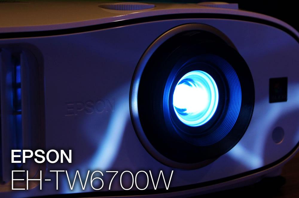 EPSON EH-TW6700W