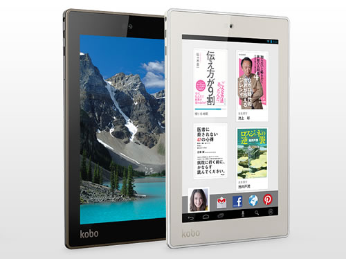 楽天 kobo「Kobo Arc 7HD」