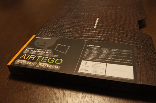 Zephyr Rhythm Gridの「AIRTEGO」02