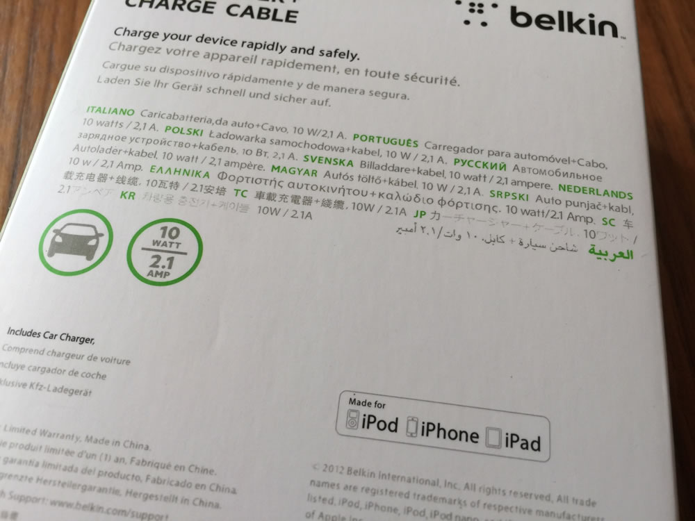 belkin「CAR CHARGER + CHARGE CABLE for iPhone/iPad/iPod」の箱の裏