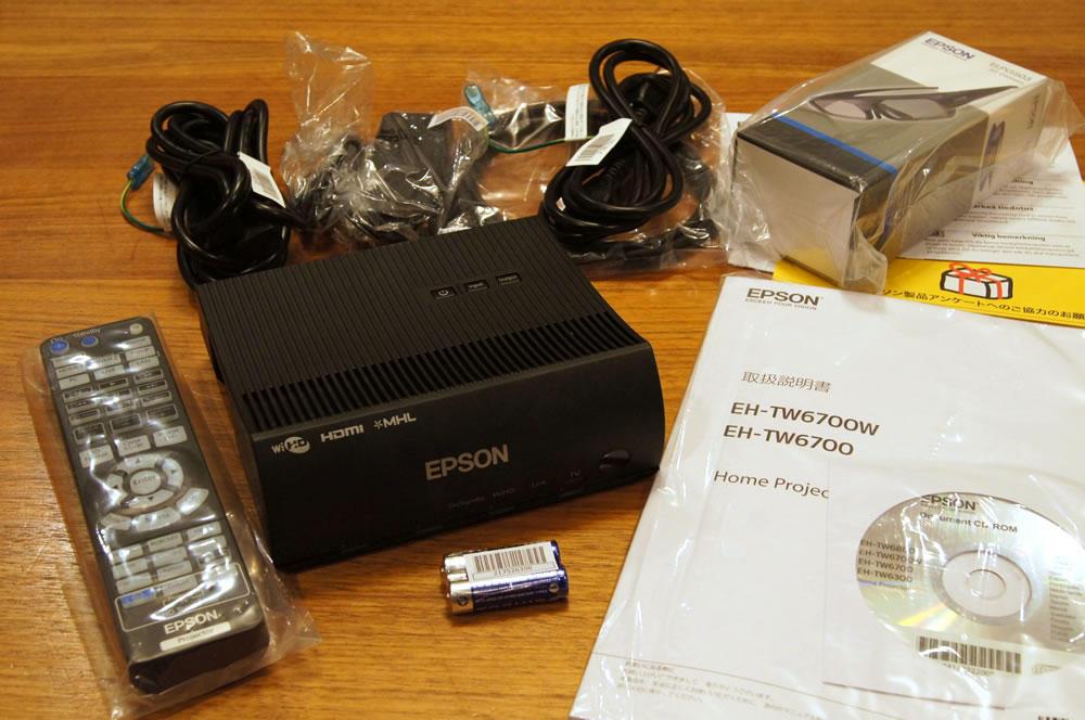 EPSON「EH-TW6700W」の同梱物