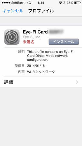 「Eye-Fi Card」の設定