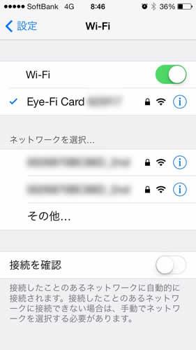「Eye-Fi Card」のWi-Fi