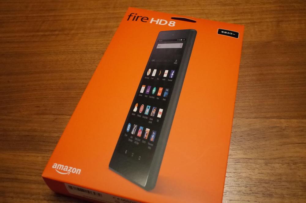 「Fire HD 8」の箱
