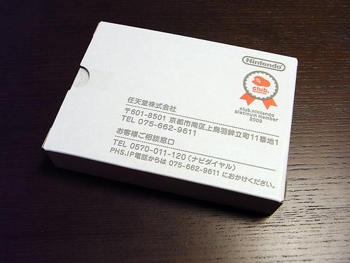 梱包(ゲーム&ウオッチ ボール 復刻版)