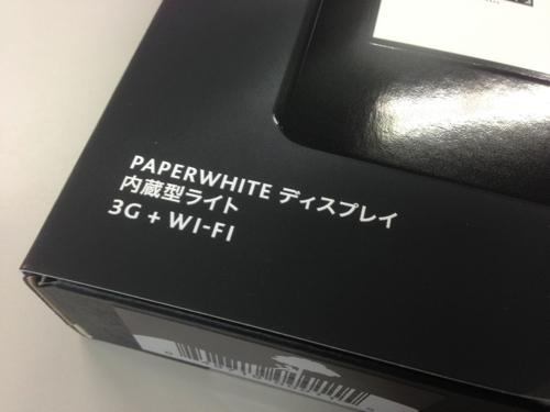 「Kindle Paperwhite 3G」3G + Wi-Fi