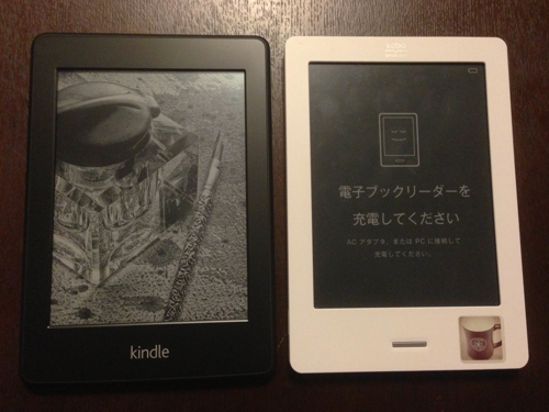 「Kindle Paperwhite 3G」と「Kobo touch」の比較