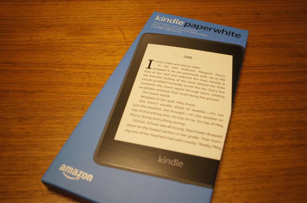「Kindle Paperwhite」8GB、広告なし、Wi-Fiモデル