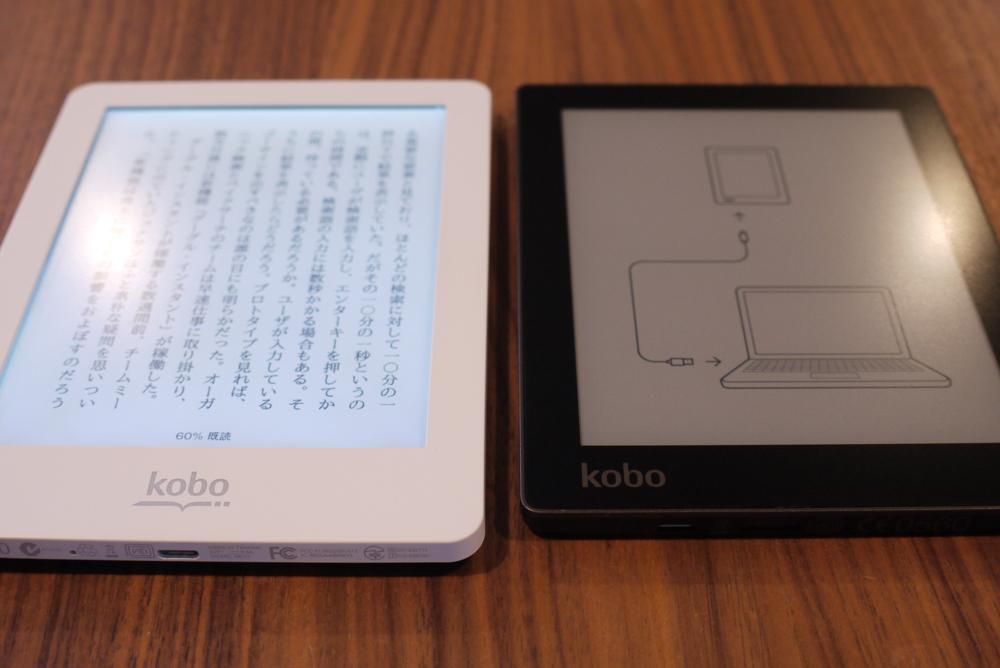 楽天「kobo glo」と「kobo aura」の大きさ比較