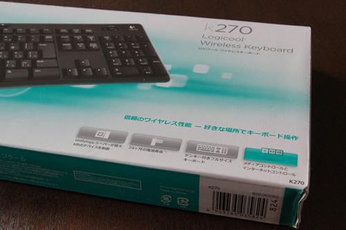 Logicool ワイヤレスキーボード K270のパッケージ