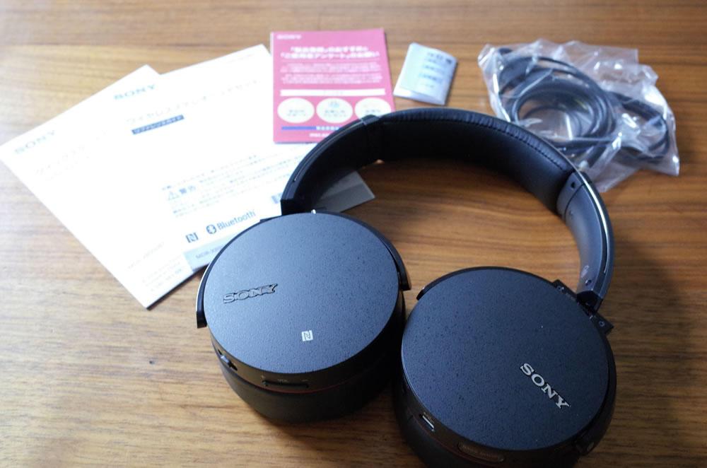 ワイヤレスステレオヘッドセット SONY「MDR-XB950BT」の同梱物