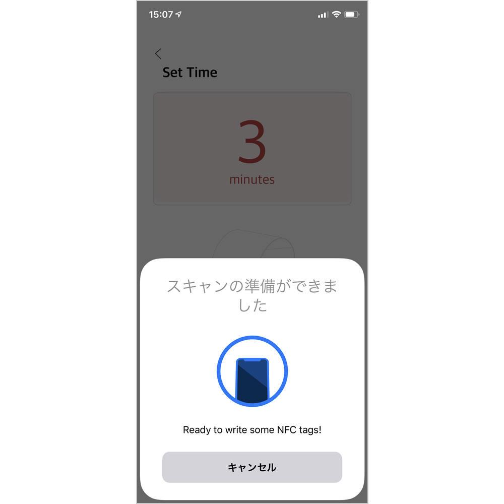 mineeの専用アプリのセット完了画面