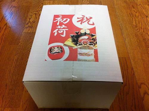 ナガサワ文具センターの福袋「お楽しみ福BOX」