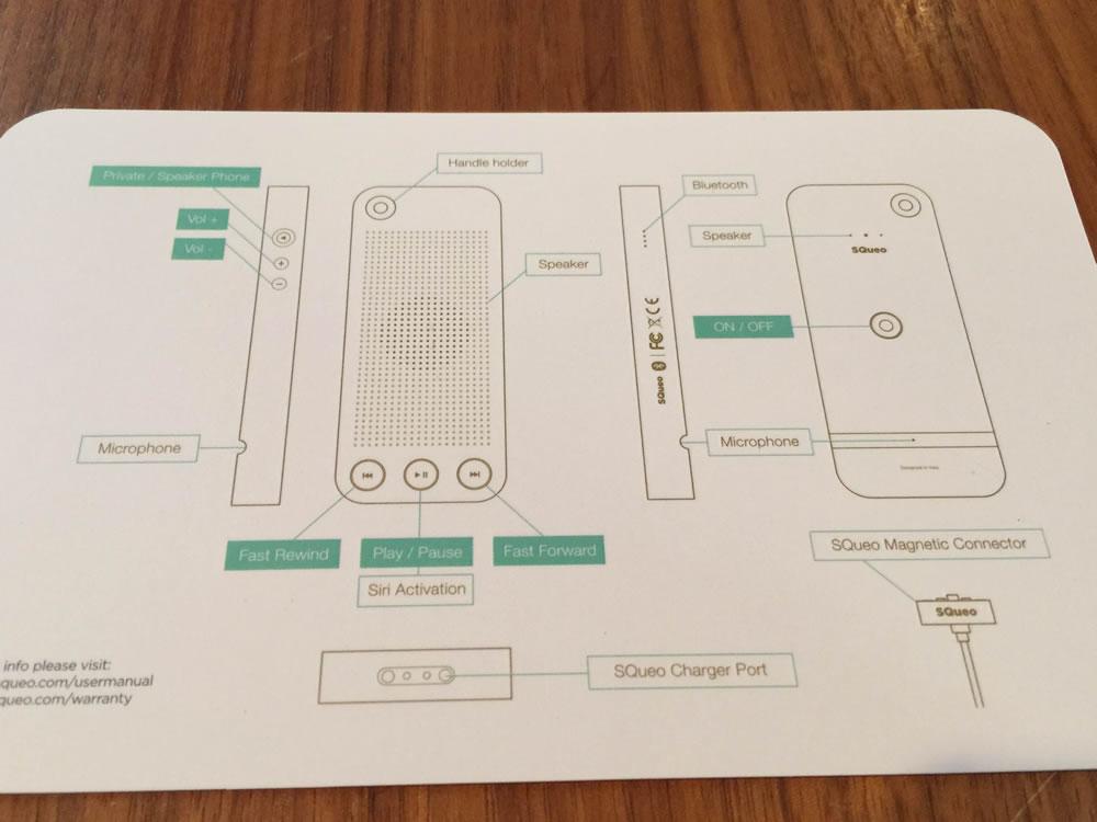 「SQueo : Advanced Waterproof Bluetooth Speaker」の取扱説明書
